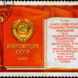 RUSSIA - CIRCA 1977: stamp printed by Russia, shows Flag of USSR - Stock Photo