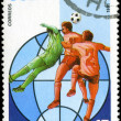 CUBA - CIRCA 1981: A stamp printed in the CUBA, image is devoted - Stock Photo