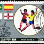 NORTH KOREA - CIRCA 1986: A stamp printed by North Korea, shows — Stock Photo