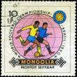 Royalty-Free Stock Photo: MONGOLIAN - CIRCA 1950: Stamp, printed in Mongolian showing worl