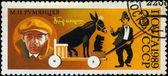USSR - CIRCA 1989: stamp printed in USSR, dedicated to the circu — Stock fotografie