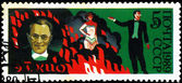 CIRCA 1989: stamp printed in USSR, dedicated to the circus, show — Stock Photo
