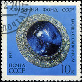 USSR - CIRCA 1971: A Stamp printed in USSR shows Brooch with sap — 图库照片