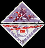 USSR - CIRCA 1966: A post stamp printed in USSR shows ice hockey — Stock Photo