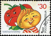 RUSSIA - CIRCA 1992: A stamp printed in Russia shows Signor Toma — Stock Photo
