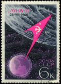 USSR - CIRCA 1966: stamp printed in the USSR shows Luna-11 - ro — Stock fotografie