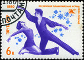 USSR-CIRCA 1980: A stamp printed in the USSR, dedicated XIII Win — Stock Photo
