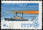 USSR - CIRCA 1965: A stamp printed in the USSR, shows nuclear ic — Stok fotoğraf