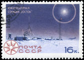 USSR - CIRCA 1965: A stamp printed in Russia shows South Pole St — Stock Photo