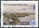 USSR - CIRCA 1965: A stamp printed in USSR, shows closed urban-t — Стоковое фото