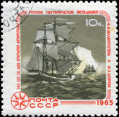 USSR - CIRCA 1965: A stamp printed in USSR, shows 145 years sinc — Stock Photo