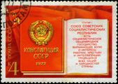 RUSSIA - CIRCA 1977: stamp printed by Russia, shows Flag of USSR — Stock Photo