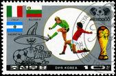 NORTH KOREA - CIRCA 1986: A stamp printed by North Korea, shows — Photo