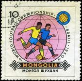 MONGOLIAN - CIRCA 1950: Stamp, printed in Mongolian showing worl — Stock fotografie