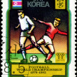 NORTH KOREA - CIRCA 1978: a stamp printed by North Korea shows f — Stock Photo