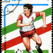 CUBA - CIRCA 1989: stamp printed by Cuba, shows 1990 World Cup S — Stock Photo