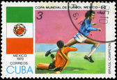 CUBA - CIRCA 1985: Stamp, printed in Cuba showing world champion — Stock Photo