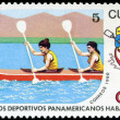 CUBA - CIRCA 1990: A post stamp printed CUBA, 1991 Pan American — Stock Photo