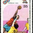 CUBA - CIRCA 1990: A post stamp printed CUBA, 1991 Pan American — Stock Photo #22621583
