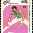 CUBA - CIRCA 1990: A post stamp printed CUBA, 1991 Pan American — Stock Photo #22621803