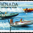Постер, плакат: GRENADA CIRCA 1977: A stamp printed in Grenada issued for the