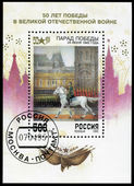 RUSSIA - CIRCA 1995: A stamp printed by the Russia Post is entit — Stock Photo