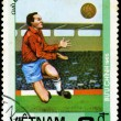 VIETNAM - CIRCA 1985: a stamp printed by VIETNAM shows football - Stock Photo