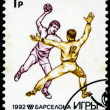 RUSSIA - CIRCA 1992: A stamp printed in Russia showing olympic g — Stock Photo
