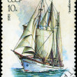 USSR- CIRCA 1981: a stamp printed by USSR, shows  russian sailin — Stock Photo