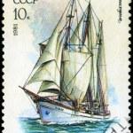 Постер, плакат: USSR CIRCA 1981: a stamp printed by USSR shows russian sailin