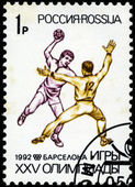 RUSSIA - CIRCA 1992: A stamp printed in Russia showing olympic g — 图库照片