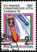 RUSSIA - CIRCA 1992: stamp printed by Russia, shows Winter Olymp — Stock Photo