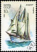 Zsrr-circa 1981: znaczek wydrukowany przez zsrr, pokazuje rosyjski sailin — Zdjęcie stockowe