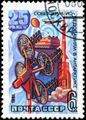 USSR-CIRCA 1981: A stamp printed in the USSR, 25 years of Soviet — 图库照片