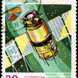 CUBA - CIRCA 1983: A stamp printed in Cuba, shows satelite mete — Stock Photo