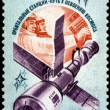 RUSSIA - CIRCA 1977: Stamp printed in USSR (Russia), shows Orbit — Stock Photo