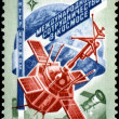 RUSSIA - CIRCA 1977: Stamp printed in USSR (Russia), shows study — Stock Photo #23012056