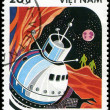 VIETNAM - CIRCA 1988: A stamp printed in Vietnam shows futuristi - Stock Photo