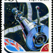 VIETNAM - CIRCA 1988: A stamp printed in Vietnam shows futuristi — Stock Photo