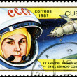 CUBA - CIRCA 1981: a stamp printed in the Cuba shows Valentina T — Stock Photo