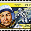 CUBA - CIRCA 1981: a stamp printed in the Cuba shows Aleksei A. — Stock Photo