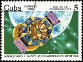 CUBA CIRCA 1984: stamp printed by CUBA, shows Cosmonautics Day - — Stock Photo