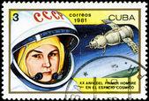 CUBA - CIRCA 1981: a stamp printed in the Cuba shows Valentina T — Stock fotografie