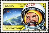 CUBA - CIRCA 1981: a stamp printed in the Cuba shows Yuri Gagari — Zdjęcie stockowe