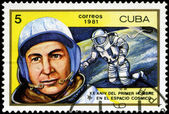 CUBA - CIRCA 1981: a stamp printed in the Cuba shows Aleksei A. — Fotografia Stock