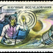 USSR - CIRCA 1976: Postcard printed in the USSR shows Scientific — Stock Photo