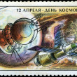 USSR - CIRCA 1976: A post stamp printed in USSR divided to April — Stock Photo