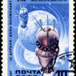 USSR - CIRCA 1987: A post stamp printed in USSR shows Soviet Vos — Stock Photo