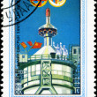 MONGOLIA - CIRCA 1981: A stamp printed by Mongolia, shows Cosmon — Stock Photo