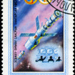 MONGOLIA- CIRCA 1981: A stamp printed in Mongolia shows spacesta — Stock Photo